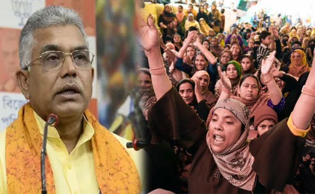 Shaheen Bagh Protest dilip ghosh