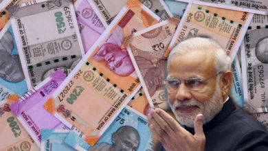 Modi government will give chance to win up to 1 crore