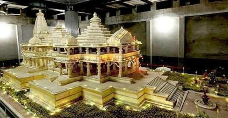 राम मंदिर भूमि पूजन (ram mandir bhumi pujan)