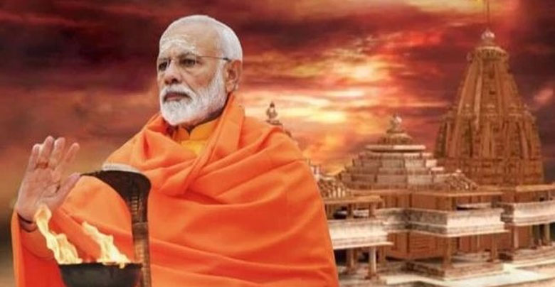 pm modi ayodhya