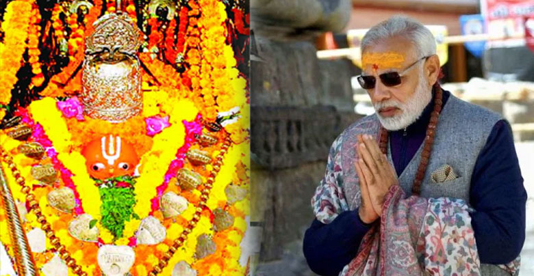 pm modi and hanmangadhi hanuman ji