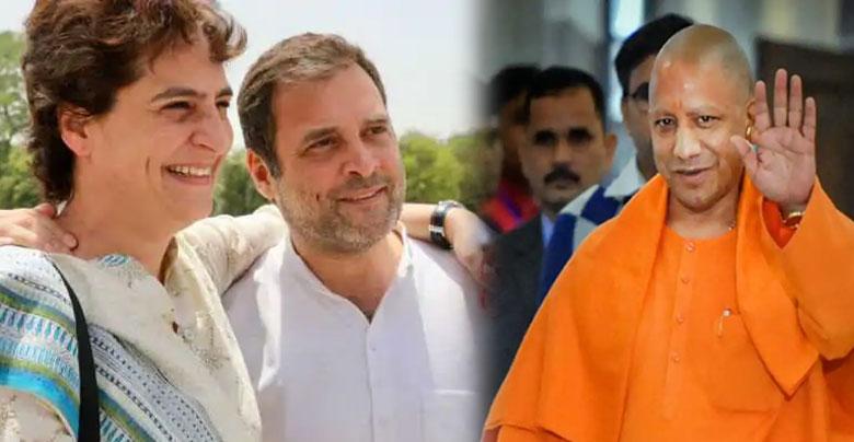 rahul priyanka or yogi