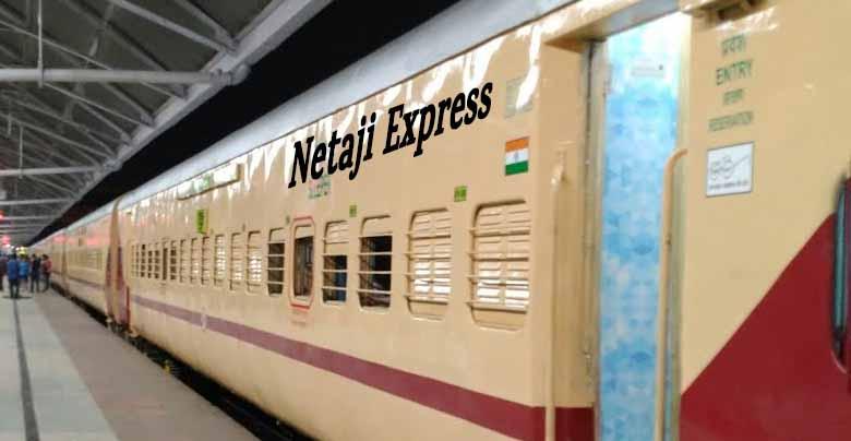 netaji express