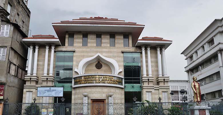 swami vivekananda house