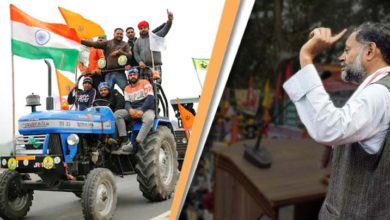 yogendra yadav tractor rally