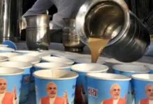 bjp chai party