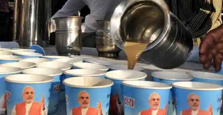 bjp chai party