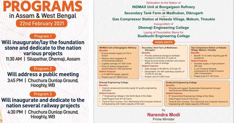narendra modi programs in assam