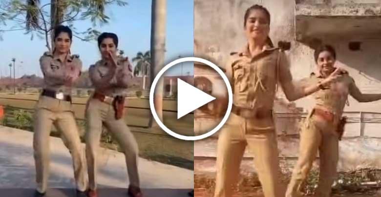 dancing girls wearing police uniform