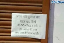IPS responded to the shopkeeper's funny notice