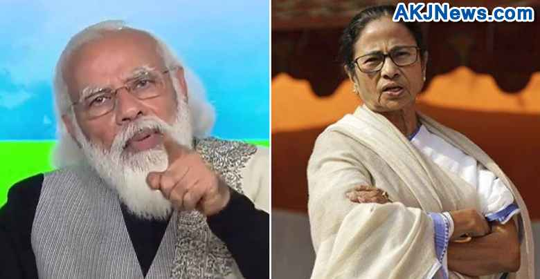 Mamta will not attend a meeting with Pm