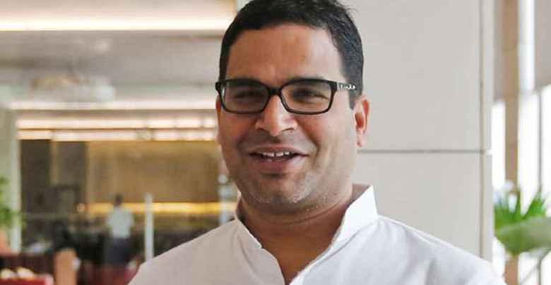Prashant kishore retired