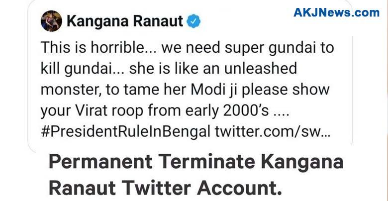 kangna ranaut twitter post about bengal violence