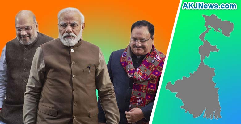 why bjp lost in west bengal
