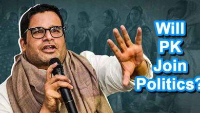 will prashant kishore join politics