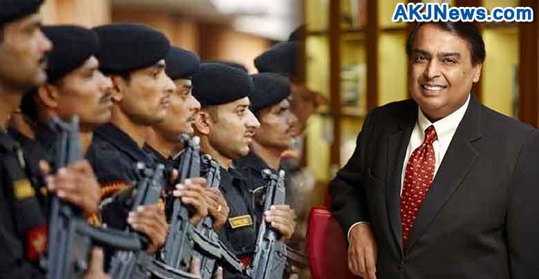 AKJNews Mukesh Ambani gets Z+ security