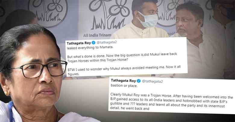 BJP LEADER KNEW ABOUT MUKUL ROY'S REALITY