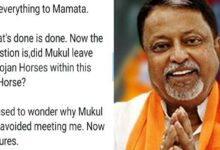 Mukul had come to the BJP as an agent of TMC