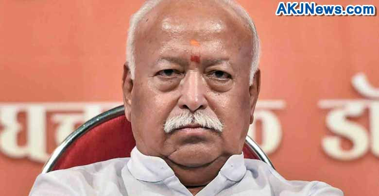 Twitter removed blue tick of RSS chief Mohan Bhagwat