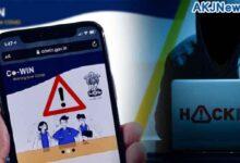 cowin app and website hacked