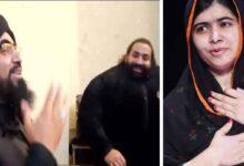 malala yousafzai's statement on marriage