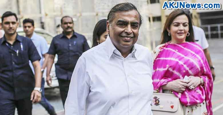 mukesh ambani's family gets security