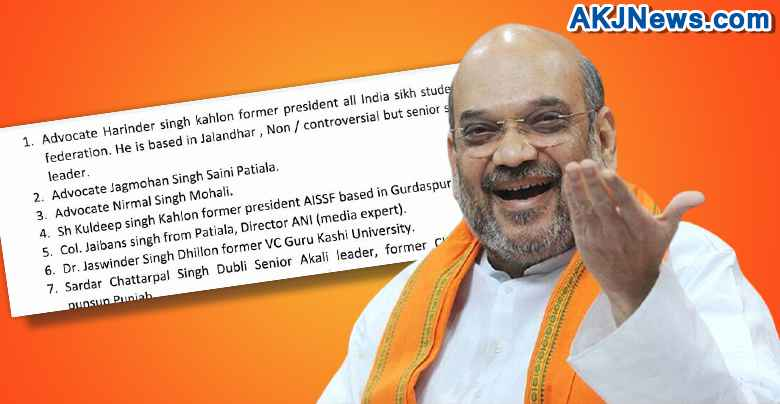 these big names joined the BJP