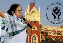 Bengal-government-accuses-NHRC-report-in-High-Court