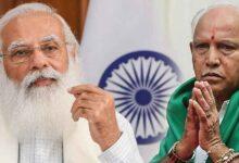 PM praised Yeddyurappa