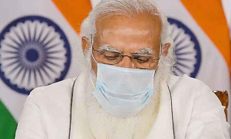 Prime-Minister-Garib-Kalyan-Anna-Yojana