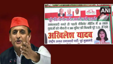 akhilesh-yadav-giving-offers-for-election