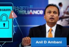 anil-ambani's-name-in-pegasus-case
