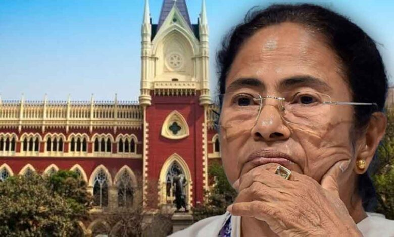 Calcutta High Court, Mamata Banerjee, calcutta high court imposed a fine of 5 lac on mamata banerjee