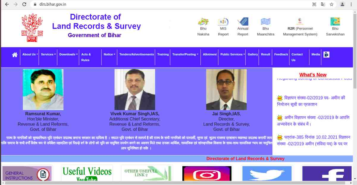 download bihar khatian online