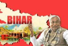 download khatian online
