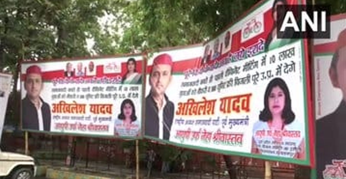 offers-for-up-elections-by-akhilesh-yadav