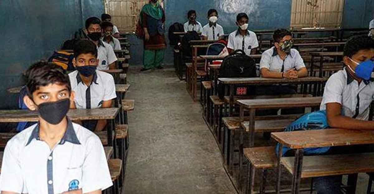 schools-reopening-in-bihar