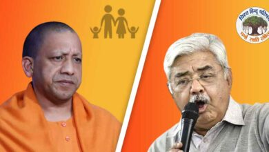 vishwa-hindu-parishad-raised-question-against-population-control-bill