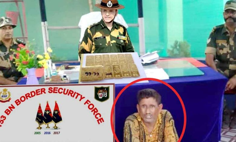BSF-caught-the-smuggler-red-handed-smuggling-gold-worth-88-lakhs