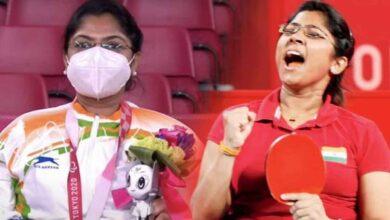Bhavina-Patel-rewards