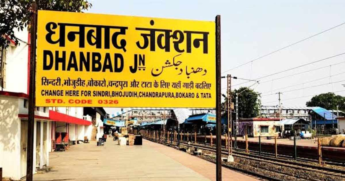 Indian railways new rule applied in dhanbad station