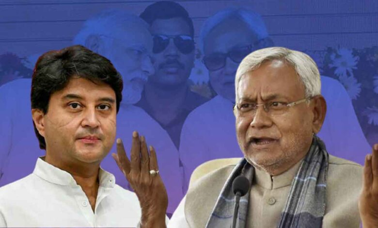 Jyotiraditya-Scindia-wrote-a-letter-to-Nitish-Kumar-seeking-help