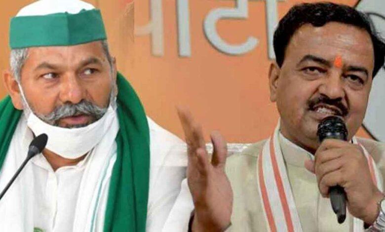 Keshav-Prasad-Maurya's-statement-on-Rakesh-Tikait