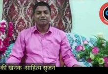 Madhubani's-Vijay-Kumar-Yadav-won-in-the-online-poetry-recitation-competition
