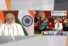 PM-modi's-virtual-conference-with-beneficiaries-of-Pradhan-Mantri-Garib-Kalyan-Anna-Yojana