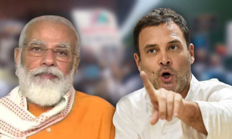 Rahul Gandhi's allegations on the central government