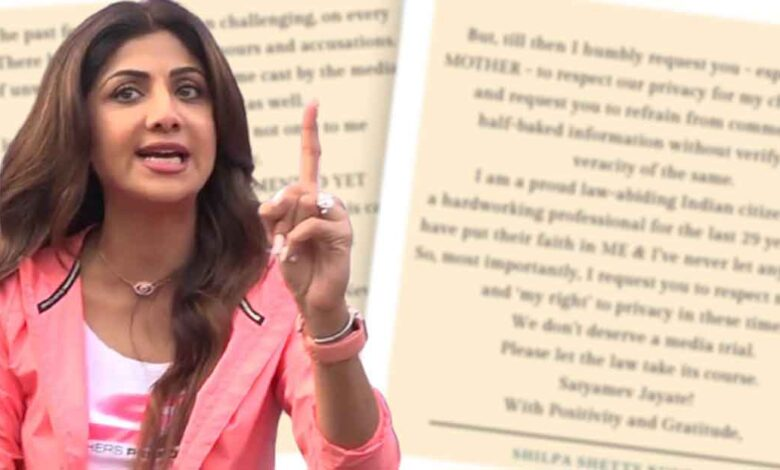 Shilpa-gets-angry-on-being-trolled