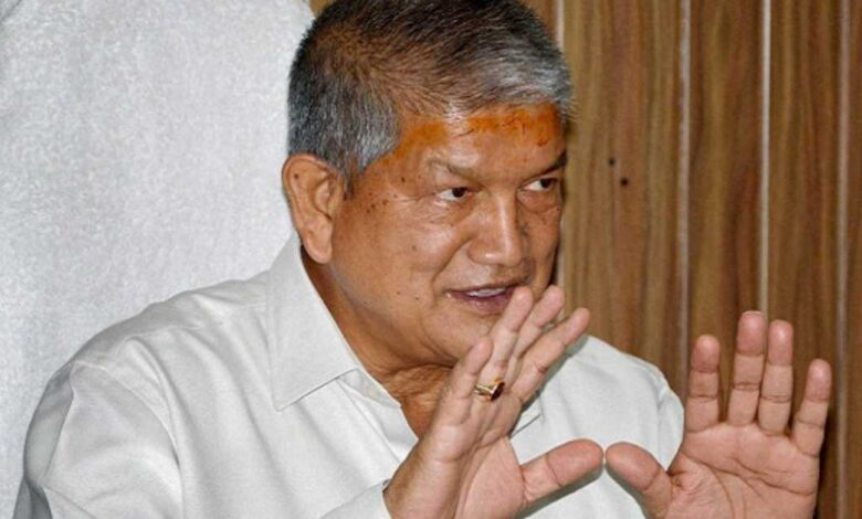 harish rawat questioned about the growth of UP