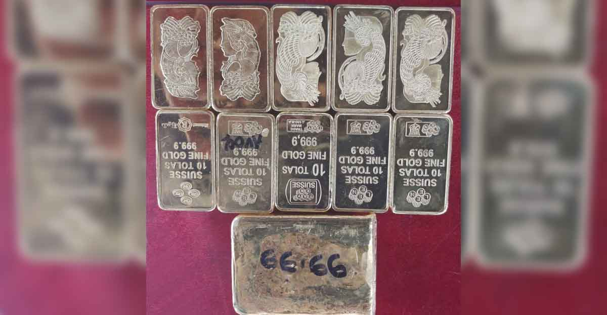 smuggled-gold-of-88-lakh-rupees