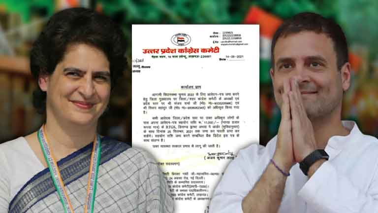 Congress-is-selling-tickets-so-cheap-before-the-UP-elections